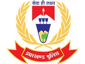 Jharkhand Police Recruitment for Assistant Police Posts Apply Online
