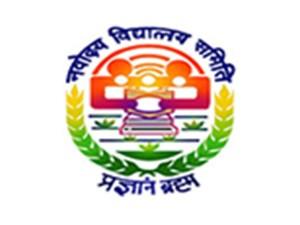 Navodaya Vidyalaya Samiti Teaching/Non Teaching Post Recruitment 2019