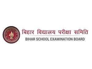 Bihar D.EL.ED. Joint Entrance Test 2020 Admit Card Available