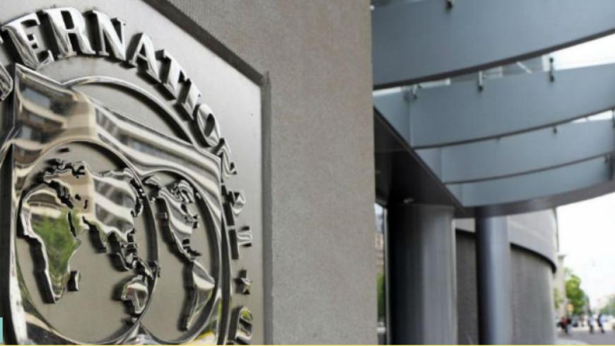 [:es]¿Qué opinan los economistas de la nueva previsión de crecimiento del FMI?[:]