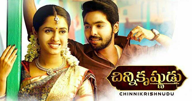 chinni krishnudu full movie download