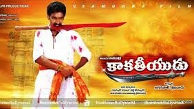 kaakatheyudu full HD movie download