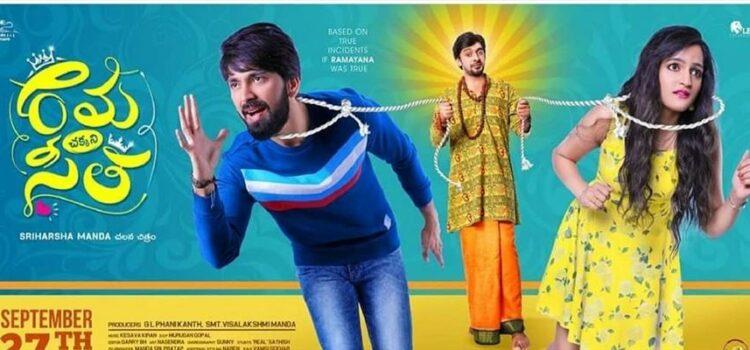rama chakkani seetha full hd  movie