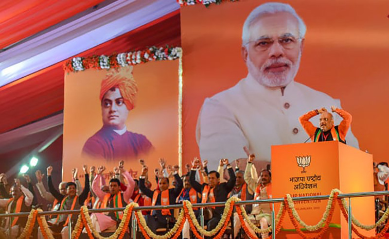 BJP National Convention