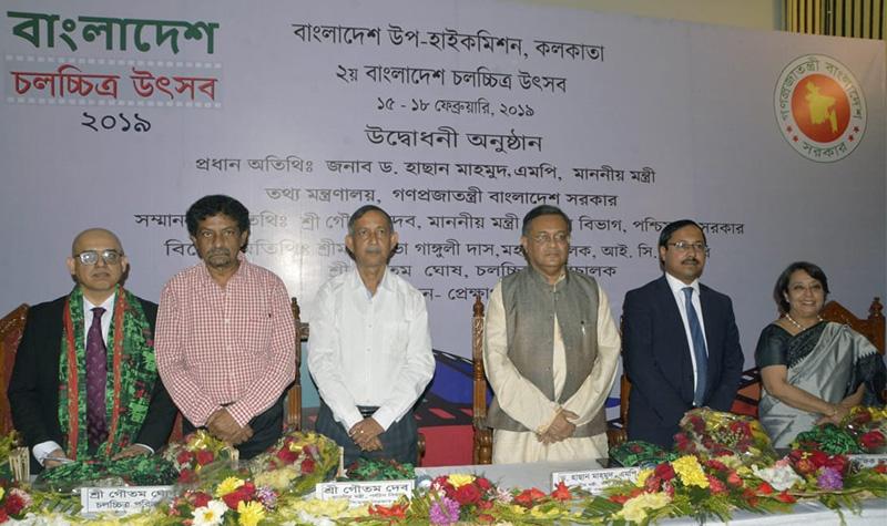 Bangladesh Film festival