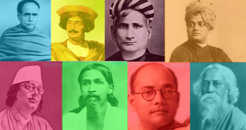 pride of the Bengali
