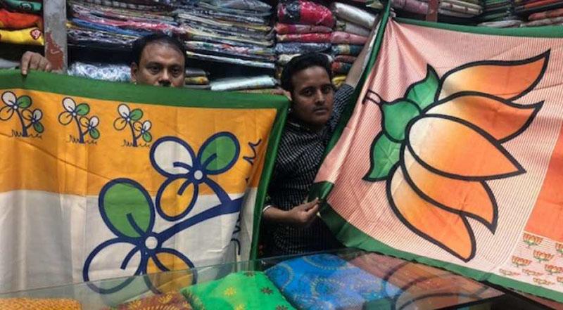 TMC-BJP