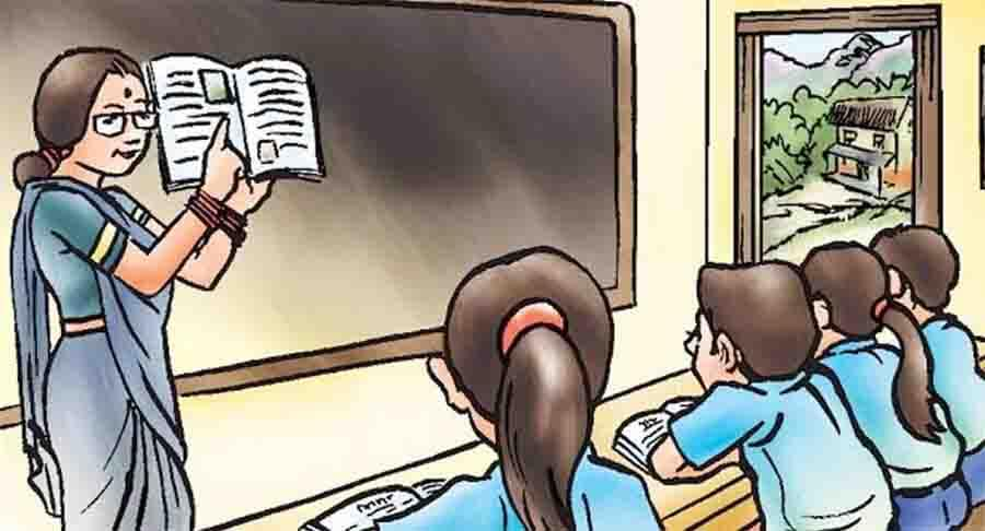 National Education Policy, 2020 India