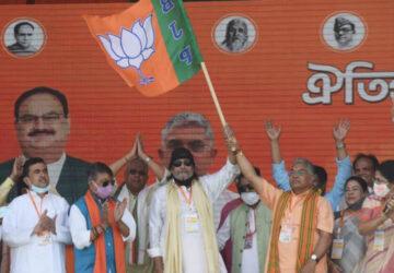 Mithun Da