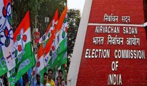 EC VS TMC