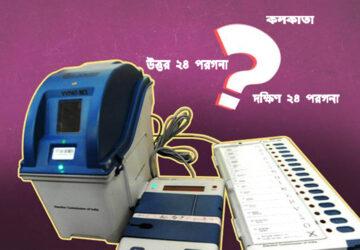 kolkata vote