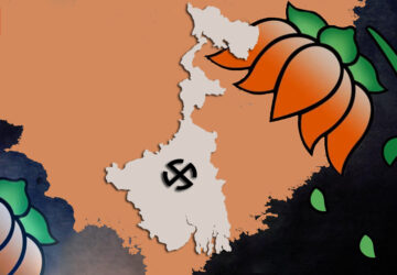 Westbengal Election BJP