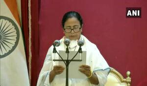Mamata oath