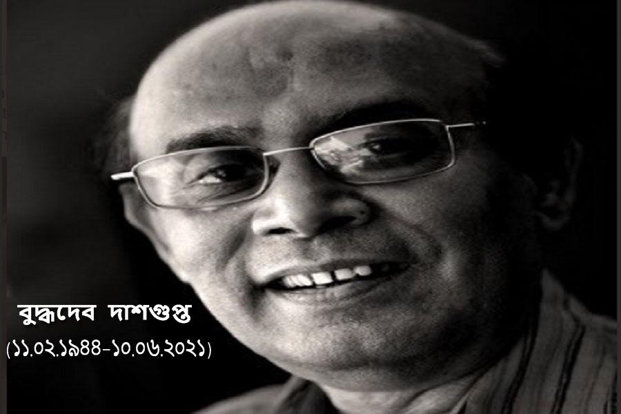 Buddhadeb-Dasgupta