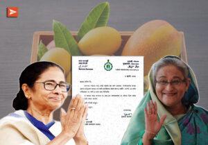 Mamata-Hasina Mango