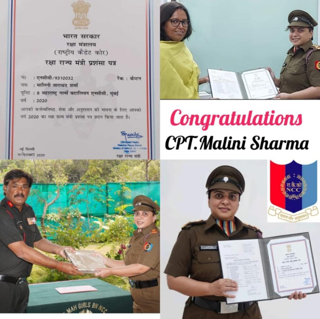 Capt. Malini Sharma got Award