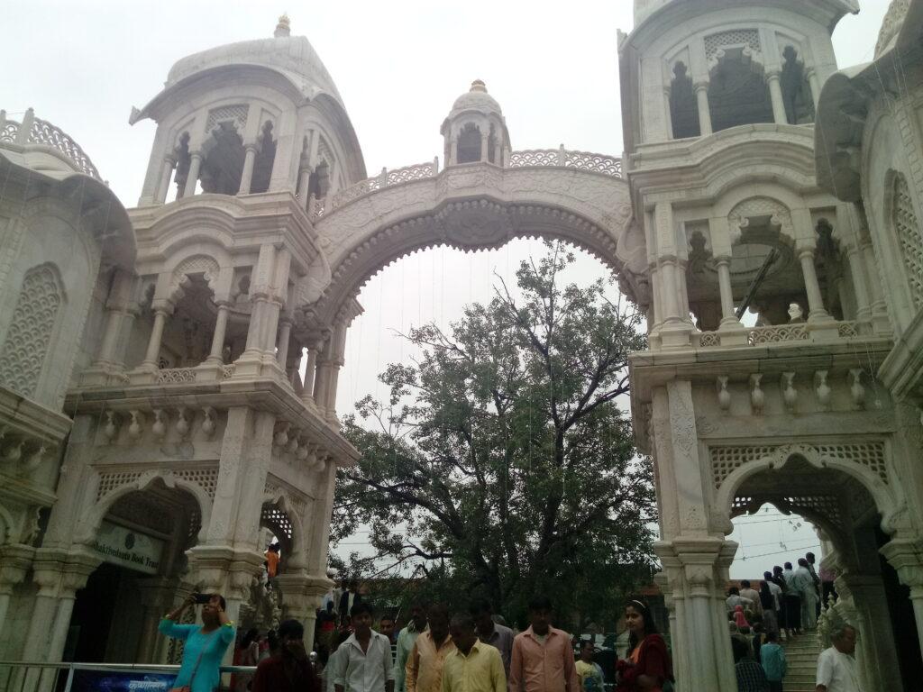 Vrindavan, India