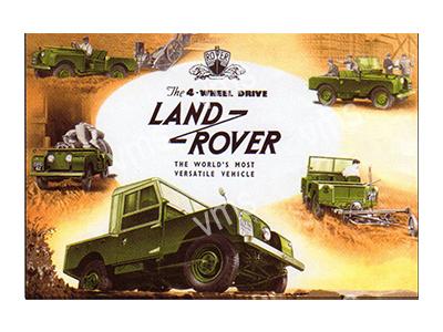 LR002 – Most Versatile – 12″x8″