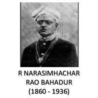 R Narasimhachar Rao Bahadur