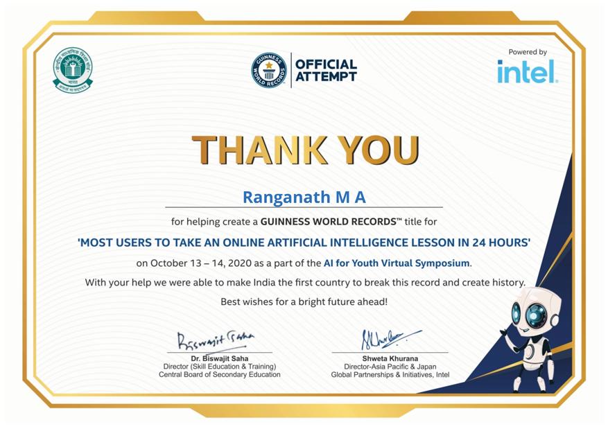 M A Ranganath Guinness Certificate