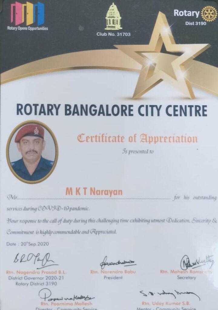 M K T Narayan Certificate