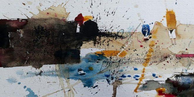 لوحة للفنان محمد العامري