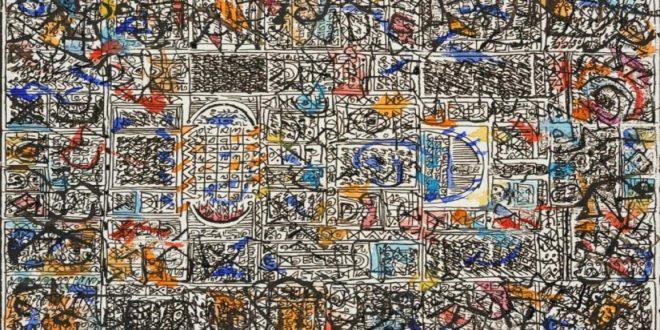 لوحة للفنان محجوب بن بلة