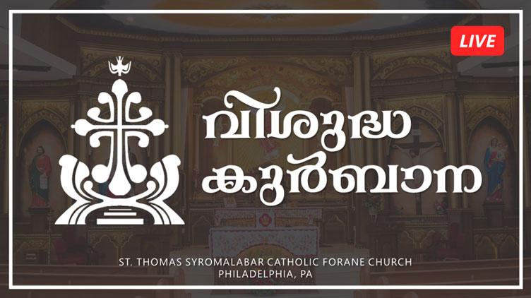 Live Holy Mass