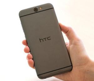 HTC iPhone Copy