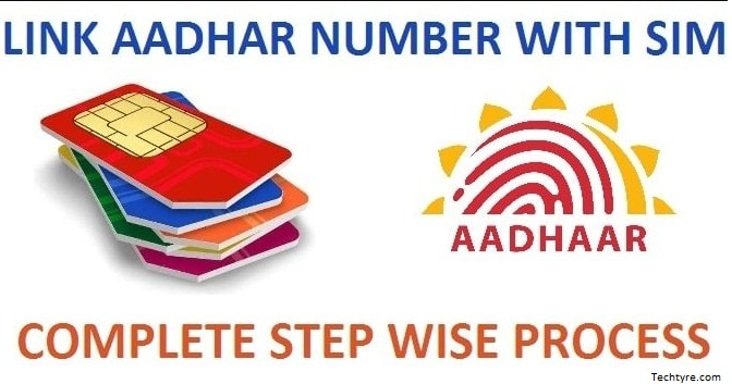Link AADHAR and Mobile