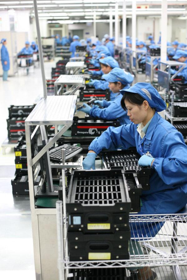 China factory floor