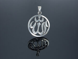 "925 Sterling Silver Locket Allah Islamic Arab Word Pendant Model SYC 2LG34. This is ideal  for males and females. Unique piece comes on contemporary style perfect for all outfits. Suitable for birthday functions, wedding ceremony, valentine gifts,engagements and perfect gift for our loved ones. Importance of 925 Sterling Silver : We are aware of the trending style and beauty of Sterling silver but the Most Important Part of Sterling Silver 925 is the health benefits. Silver ions in Silver material has a proven record of antibiotic nature. The excellent way to obtain health improvement from 925 Sterling silver is when it get in touch with the skin. Silver is antibacterial too and helps to improve blood circulation and help remove toxins present in the human body. Some studies even mention about the defensive power of Silver Jewelry against Hazardous electro magnetic radiations emitting from Mobile phones or Laptops. Electrical and Thermal conductivity of Sterling silver 925 is the highlighted quality which indicate the capacity of Sterling silver to distribute electrical power as well as heat across the body.This is why Sterling silver boost the blood circulation, typical healing property and maintain the heat balance. If illnesses arrives , temperature level increases or hormonal change occurs Sterling silver wearing get appear more darker in color. Original 925 Sterling silver are more than 99% non allergic and skin friendly in nature. But Cheap Silver Plated Jewelry available in popular online sites ( in some websites they even wrongly mentioned it as sterling silver ) are dangerous for Skin especially those who have sensitive skin. We recommend to use Genuine quality Sterling Silver to avail health benefits and to avoid cheap fancy Silver Products.  Pure Silver and 92.5 Sterling Silver : 100% Pure Silver also known as Fine Silver is heavily soft in nature , very malleable and most likely it will get damaged within a short time. It's not Practically Possible to make Jewelry Products in 100 Percentage Pure silver due because Jewels will bend and have to be straightened. To tackle this and same time to remain the highest Silver Material Quality, 925 Sterling Silver is introduced. Sterling Silver contains 92.5 % Pure silver and alloys on other 7.5 % usually Copper. This helps sterling silver to increase hardness, durability, strength and reduce tarnishing. Silver designers can made Outstanding Trending Silverware collection with sterling silver 925 due to the mentioned properties. 925 Sterling silver Jewellery gives more beauty and elegant look. Sterling silver even suits for black skin tones. Sterling silver enhances beauty and give a pretty modern look. ""Sterling silver 925"" word is associated with superior quality since ancient times. Silverycraft Luxury Sterling silver Jewel's are affordable too.  Caring the Valuable Silver Jewels : Silverycraft Products especially Sterling Silver 925 need less care compared to other brands. Still it's important to do proper care mainly Keep your precious Silver away from high humidity, Chemicals, Oils, Perfumes, Hair products, water containing Chlorine etc which may cause tarnish in silver. Precious Stones used in Silver Jewels need Special care. Flannel Treated Bags & cloth helps to retard tarnishing in Silver while Long Storage or you can use a Cloth pouch or Separate box for Storage at Home. You can Clean Sterling silver using very soft Banyan cloth. After the tarnish disappears ,rinse your Silver jewellery with water and dry it using a soft cloth. Its is easy to care and usually no maintenance issue occurs. Usual Tarnishing or Silver Color Variation (oxidation) due to interaction with atmosphere is common and it also indicate the symbol of Original silver content in the jewellery. Regular Caring will definitely reduce tarnishing to a great extend.SILVERYCRAFT original Silver craft jewellery in India and genuine sterling silver 92.5 jewelry collection silver products silver gifts silver wedding collections female male kids silver sterling 925 silver jewels rare collection silvers Fashion silver fashonable silver crafts Indian made silver e commerce website online silver purchase buy silver jewelleries online SILVERYCRAFT Silver jewellery's Silvery crafts crafted silvers India's fine quality silver at www.silverycraft.com"
