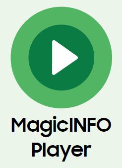 MagicINFOLicenses.com MagicINFO Player Image