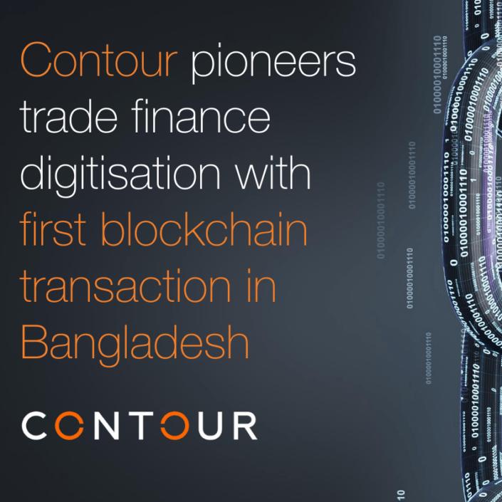 Bangladesh's first blockchain transaction
