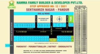 Senthamizh Nagar in Guduvanchery Plots for sale