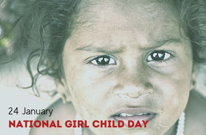 National Girl Child Day 2021-Theme,Quotes and Significance