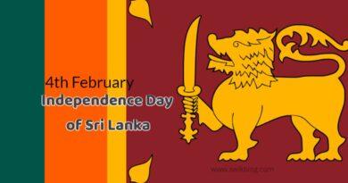 Sri Lanka Independence Day 2021