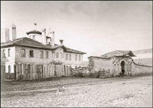 Beogradski Licej – Licej ili Liceum