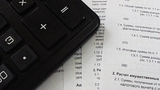 Uplata drugog kvartala godišnjeg poreza na imovinu za 2020. godinu
