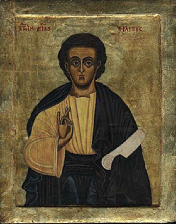 Sveti apostol Filip