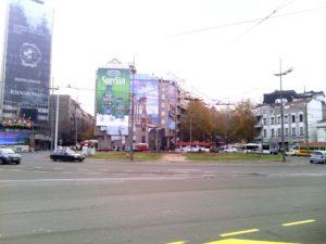 Fontana na Slaviji u maju