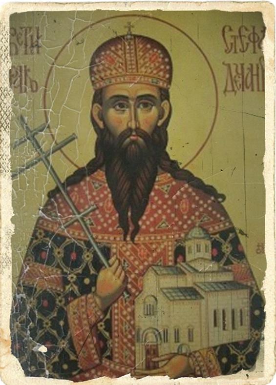 Mratindan – Sveti Stefan Dečanski