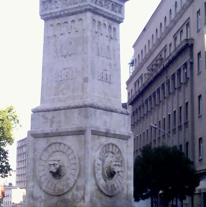 Prva fontana u Beogradu bila je na Terazijama