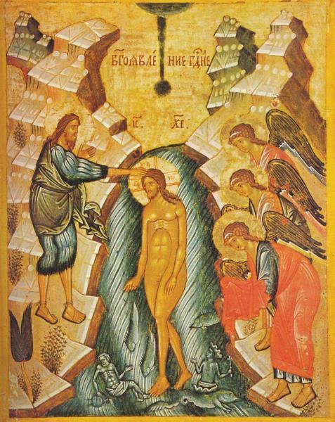 Bogojavljanje – Hristos se javi