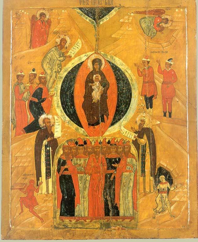 Sabor Presvete Bogorodice,drugi dan Božića