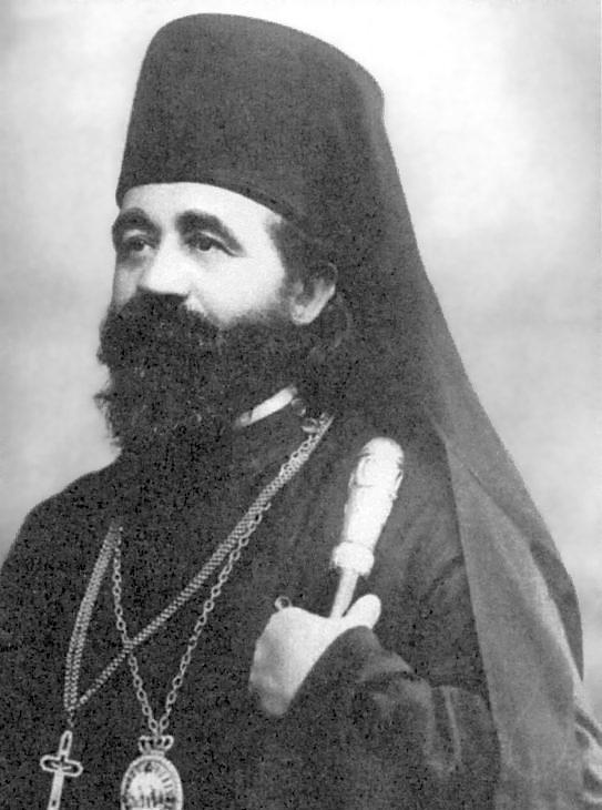 Dositej Vasić – Mitropolit Dositej Vasić