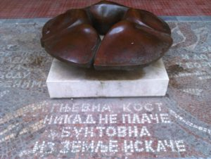 Spomen-obeležje žrtvama Glavnjače u Beogradu