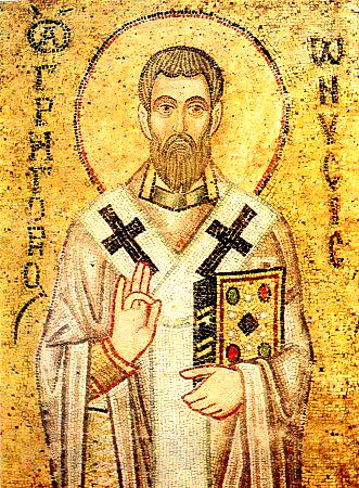 Svеti Grigоriје еpiskоp Niski