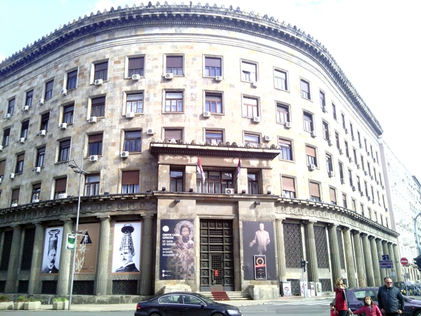 Besplatana ulaz u Istorijski muzej Srbije