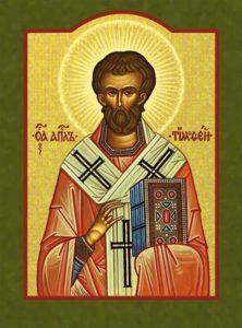Sveti apostol Timotej